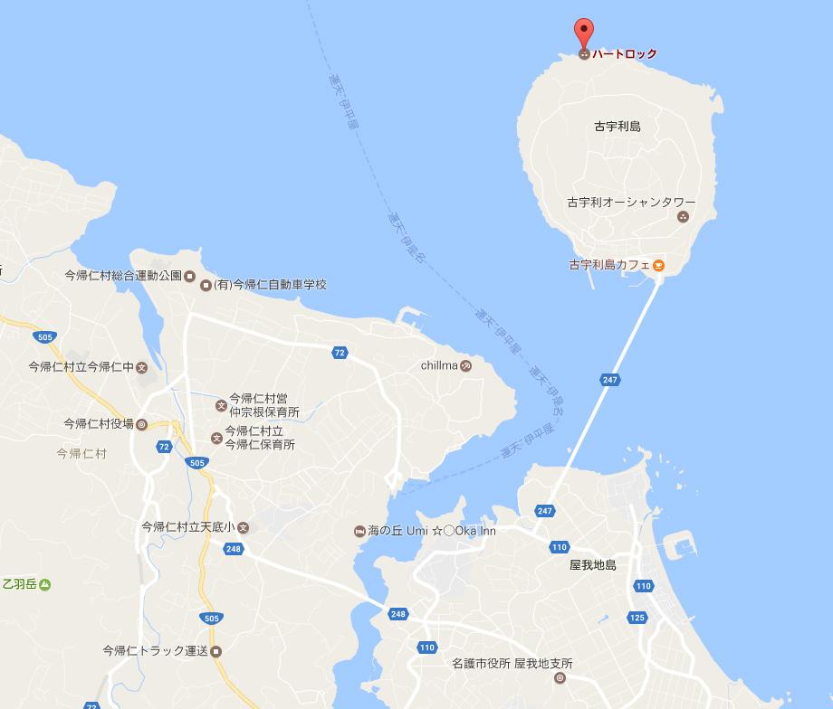 【2017】沖縄旅行記その2-1「ハートロックとCafe ichara、美ら海水族館は本当におすすめスポット!」
