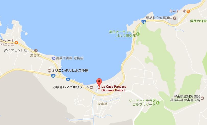 【2017】沖縄旅行記その2-2「La Casa Panacea でリラックス!そして桃香で舌鼓をうつ」