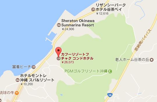 【2017】沖縄旅行記その3-2「カフーリゾートで本当のバカンスと恩納つばきで獲れたて鮮魚」