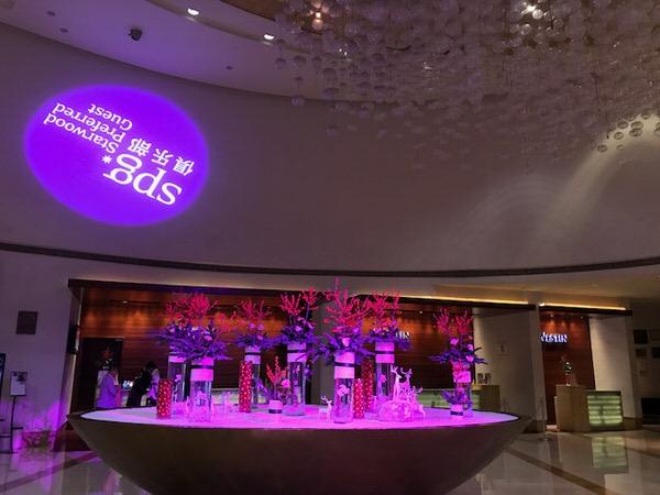【ホテル滞在記】SPGアメックスの威力も体験!ザ ウェスティン 広州は素敵なホテルだった!
