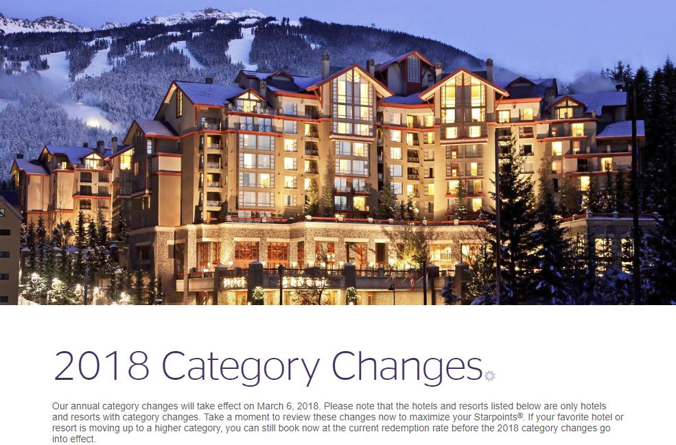 2018年最新!SPGホテルカテゴリーの変更のまとめ!SPGアメックス特典の利用、スターポイント利用の宿泊は急いで予約しておこう!