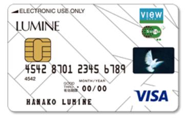 ルミネカードはスイカ連携、ルミネ常時5%OFFになる魔法のカード!ルミネでお買い物する人は絶対お得!!今なら12,000円がGETできるチャンス!