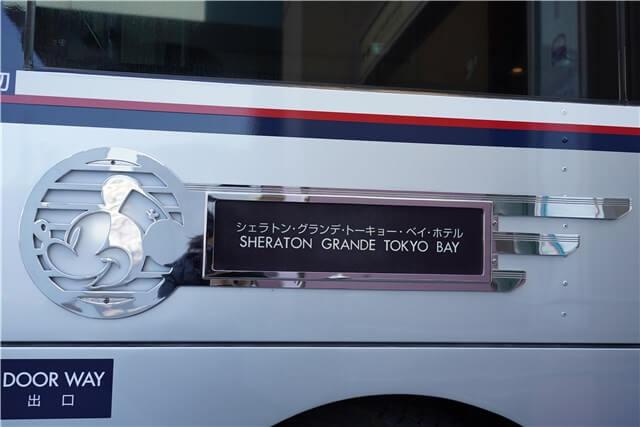 東京 ベイ バス シェラトン グランデ シャトル